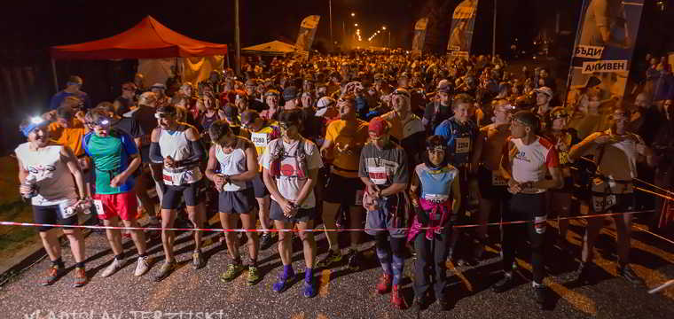 Vitosha 100km registration